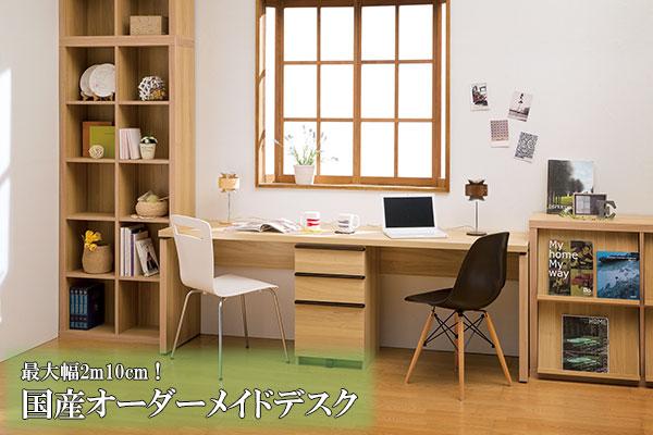 Separea desk 01