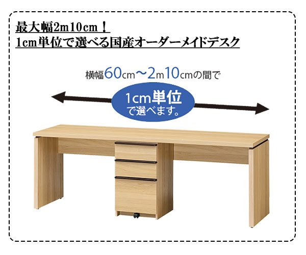 Separea desk 06
