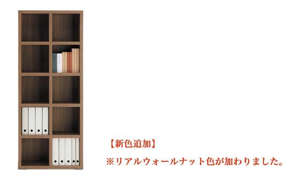 本棚カラー